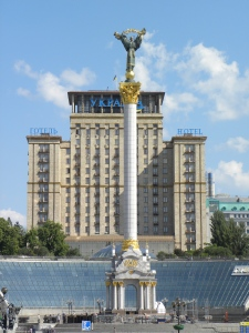 Kyiv Ukraine 2013 Sonya Heaney Oksana Heaney