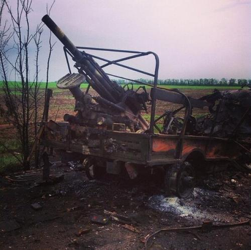 Combat spot near Kramatorsk where Ukrainian officers were attacked from an ambush, 7killed.