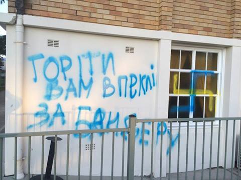Look what Russians did to the Ukrainian church in Sydney, Australia. 20-21june2014