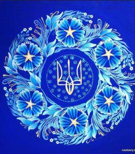 ЄвроМайдан by artist Natalie Maliarchuk