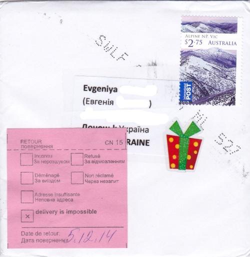 Christmas card to Donetsk Ukraine December 2014 Sonya Heaney