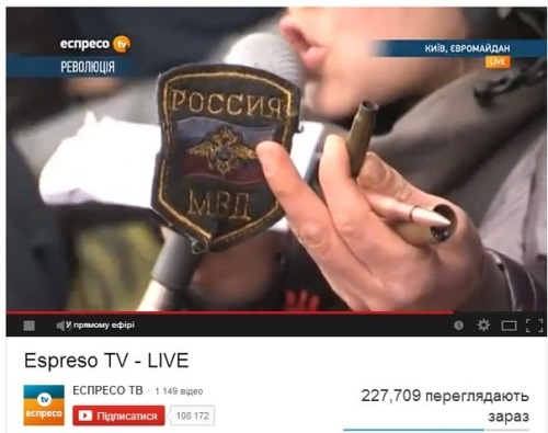 Proof of Russian snipers in Kyiv Ukraine 20th February 2014 - Copy