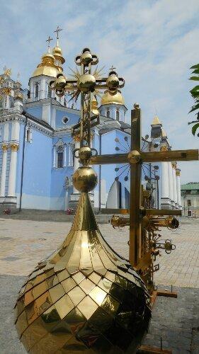 St Michael's Kyiv Ukraine Sonya Heaney..
