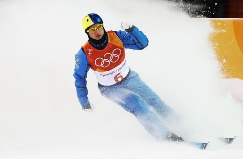Ukraine's Oleksandr Abramenko won the men's aerials freestyle skiing gold medal to break Belarus' dominance in the event at the Winter Olympics..