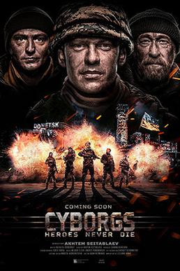 Cyborg_(film)Cyborgs Heroes Never Die (Кiборги Герої не вмирають). It is a movie about the battle for Donetsk Airport during the first year of the Russian invasion o