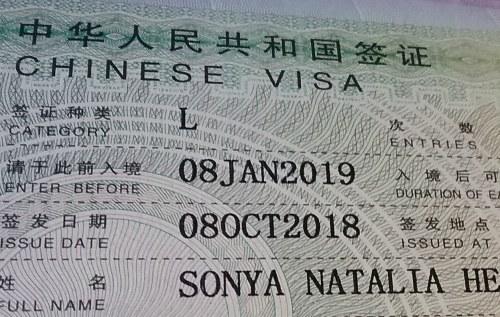 Sonya Natalia Heaney Chinese Tourist Visa 2018