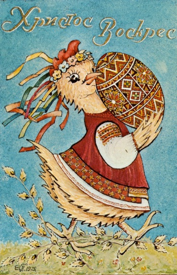 eastercard023Христос Воскрес—happy Ukrainian Easter!